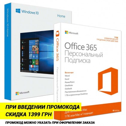 Windows 10 Home + Microsoft Office 365 Personal