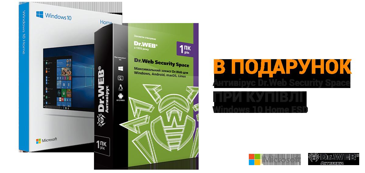 Windows+Dr.Web